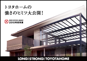 LONG!STRONG!TOYOTAHOME